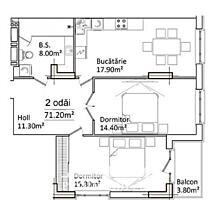 Vă propunem acest apartament cu 2camereîn Complexul Family City, .