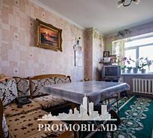 Vă propunem acest apartament cu 4camere, sectorul Botanica,str. ..