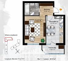 Vă propunem acest apartament cu 1 cameră, sectorul Buiucani,bd. ...