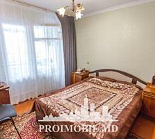 Vă propunem acest apartament cu3 camere, seria MS sectorul Buiucani,