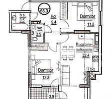 Spre vânzare apartament cu 2 camereîn Complexul locativ din str. ...