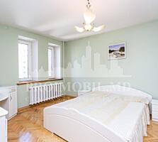 VÂNZARE! Apartament cu 3 CAMERE în sect. Centru, str. A. Pușkin. Are .