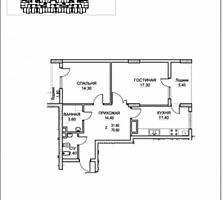 Vă propunem spre vînzare apartament cu 2 camerecu living, amplasat .