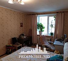 Vă propunem acest apartament cu 3 camere, sectorul Ciocana,str. ...