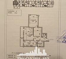 Vă propunem spre vînzare apartament cu 2camere + living, amplasat ..