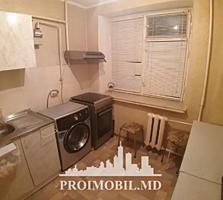 Vă propunem acest apartament cu 3camere, sectorul Buiucani, str. I. .