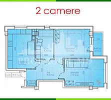 Vă propunem spre vânzare apartament cu 2camere,sectorul Centru, ...