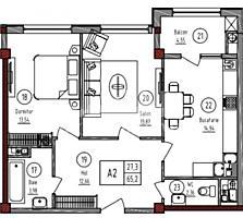 Spre vânzare apartament cu douăcamere în Complexul rezidențial ...