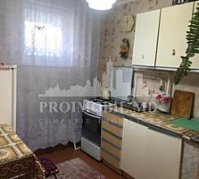 Apartament cu 1 cameră la super preț! Imobilul se prezintă cu ...