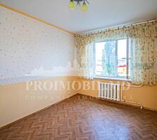Apartament în vânzare, în bloc vechi situat în sectorul Rîșcani. Zonă