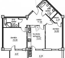 Vă propunem spre vânzare apartament cu suprafața de 82 mp, în ...