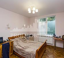 Vă propunem un apartament Exclusiv cu o atmosferă primitoare și ...