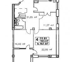 Vă propunem spre achiziție penthouse BILATERAL cu terasă în centrul ..