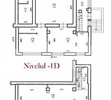 Vă oferim spre vânzare apartament cu suprafața de 135 mp. Blocul este