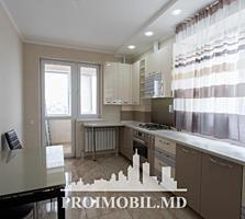 Vă propunem acest apartament cu 1cameră, sectorul Rîșcani,str. ...