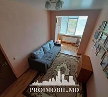 Vă propunem spre vînzare apartament cu 1 cameră, amplasat în or. ...