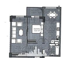 Vă propunem acest apartament cu 2camere, sectorul Rîșcani str. N. ...