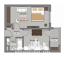 Spre vânzare apartament cu o cameră și suprafața de 36 m2 în ...