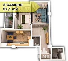 "Complexul ""Royal Residence"", apartament cu 2 camere+living și"