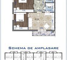 De vânzare apartament cu 3 camereși suprafața de 74 mp. Proiectul ..