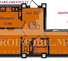 Spre vânzare apartament cu o locație excelentă amplasat în sectorul ..