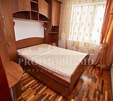 Vă propunem acest apartament cu 2 camere, or. Ialoveni,str. ...