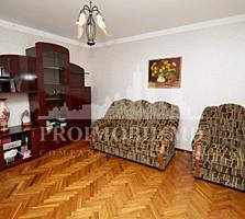 Apartamentul oferit spre vânzare este situat într-o zonă reușită a ...