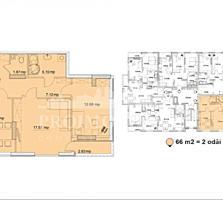În VÂNZARE apartament cu 2 camere (posibil de replanificat în 2 ...