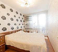 Se vinde! Apartament pe strada M. Drăgan din sectorul Ciocana al ...