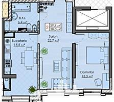 Spre vânzare apartament cu 2 camere! Suprafața totală - 60 m2. ...