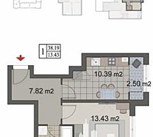 Spre vânzare apartament cu 1 cameră în bloc nou, situat în sect. ...