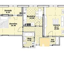 Spre vânzare apartament spațios cu 2camereîn cel mai sigur ...