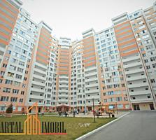 Apartament excepțional ce vă asigură o locuință confortabilă, ...