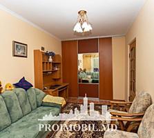 Spre vânzare apartament cu 3 camere, amplasat în sect. Râșcani, ..