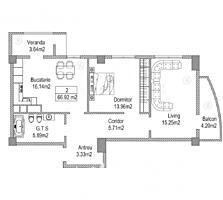 """Spre vânzare apartament cu 2 camereîn Complex Locativ """"HEFEST"""" ..."""