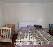 Vă propunem acest apartament cu 2 camere, sectorul Ciocana str. ...