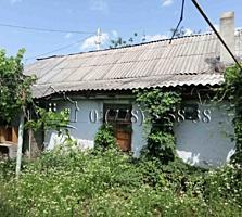 Дом под снос в районе Бородинки