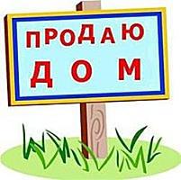 Продается двухэтажный дом 230,0 м2, в центре, ул. Мичурина, 40000$