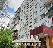 Vă propunem spre vînzare apartament cu 1 cameră, amplasat în sect. ...