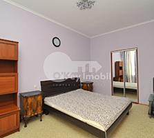 Se oferă spre vânzare un apartament cu o cameră, amplasat chiar în ...