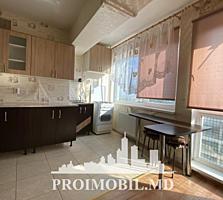 Vă propunem spre vînzare apartament cu 1 cameră, amplasat în com. ...