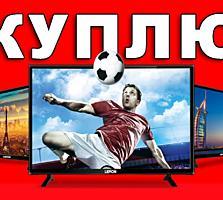 КУПЛЮ ТЕЛЕВИЗОРЫ TV LED LCD SMART UHD 4К CAM модуль DVB-C