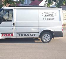 Vind Ford tranzit Urgent
