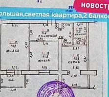 Двухкомнатная в Центре (Новострой)
