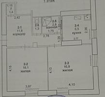 Продам 2-х ком. кв. 1/2 Центр г. Бендеры с ремонтом.