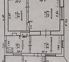 Продам Дом Балка г. Бендеры требующий сильного ремонта.
