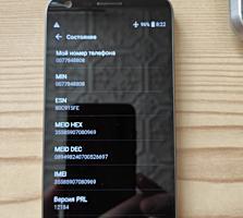 Продам смартфон LG G5 4/32