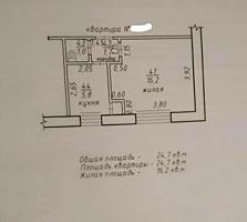 1 комнатная малогабаритка в Тирасполе на Кировском (Баня)