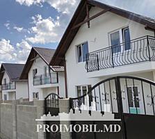 Spre vânzare casă cu 2 nivele, în com. Bubuieci, str. Teilor. ...