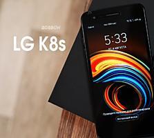 ЭКСКЛЮЗИВ только в ДОЗВОН‼ LG K8s(2019). CDMA+GSM, нужен именно тебе!